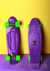 Фиолетовый скейт